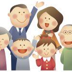 家族カードを有効利用できていますか?旦那さんがクレジットカードを持っているなら家族カードの発行を検討を!とても便利です。