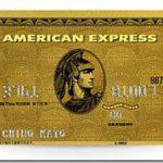 アメックスのゴールドカードの価値はなくなってしまったのか。それでもおすすめできるカードには変わりないです。