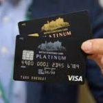 三井住友VISAプラチナカードはまるでブラックカード!各種サービスや取得方法などを徹底解説します