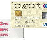 クレジットカードとPASMOが一体になりました。「京王パスポートPASMOカードVISA」がリリースされます。サラリーマンやOLの方におすすめですよ