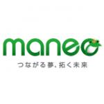 ソーシャルレンディング最大手である「maneo(マネオ)」とはいったいどのようなサービスを行っているのかを解説します。投資家の方必見です。