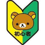 三井住友VISAカードのメリット・デメリット・比較!お得な特典おすすめまとめ!