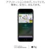 三井住友VISAカード、JCB、JALカードがApple Pay(アップルペイ)に対応!電子マネーの普及が止まらない!