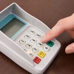 クレジットカードは暗証番号が最期の防衛ライン!取り扱いにはご注意を!
