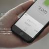 「Apple Pay」がSuicaに対応!開始一カ月で29万人の利用者増!登録も簡単です。